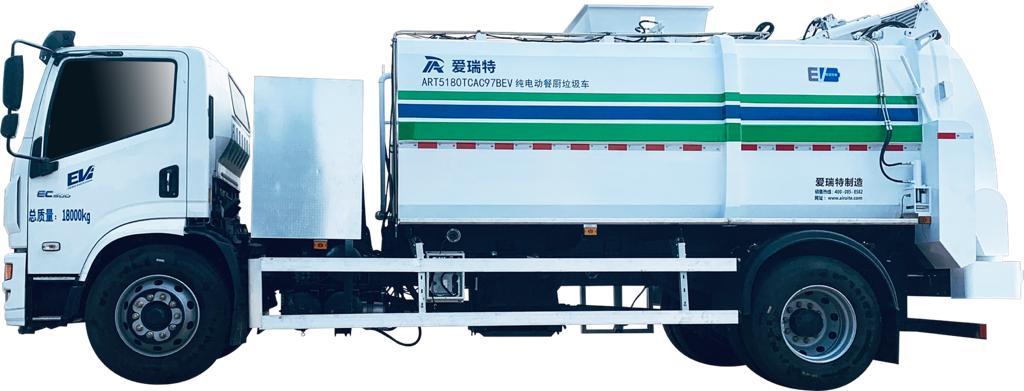 IMG-20210709-WA0014